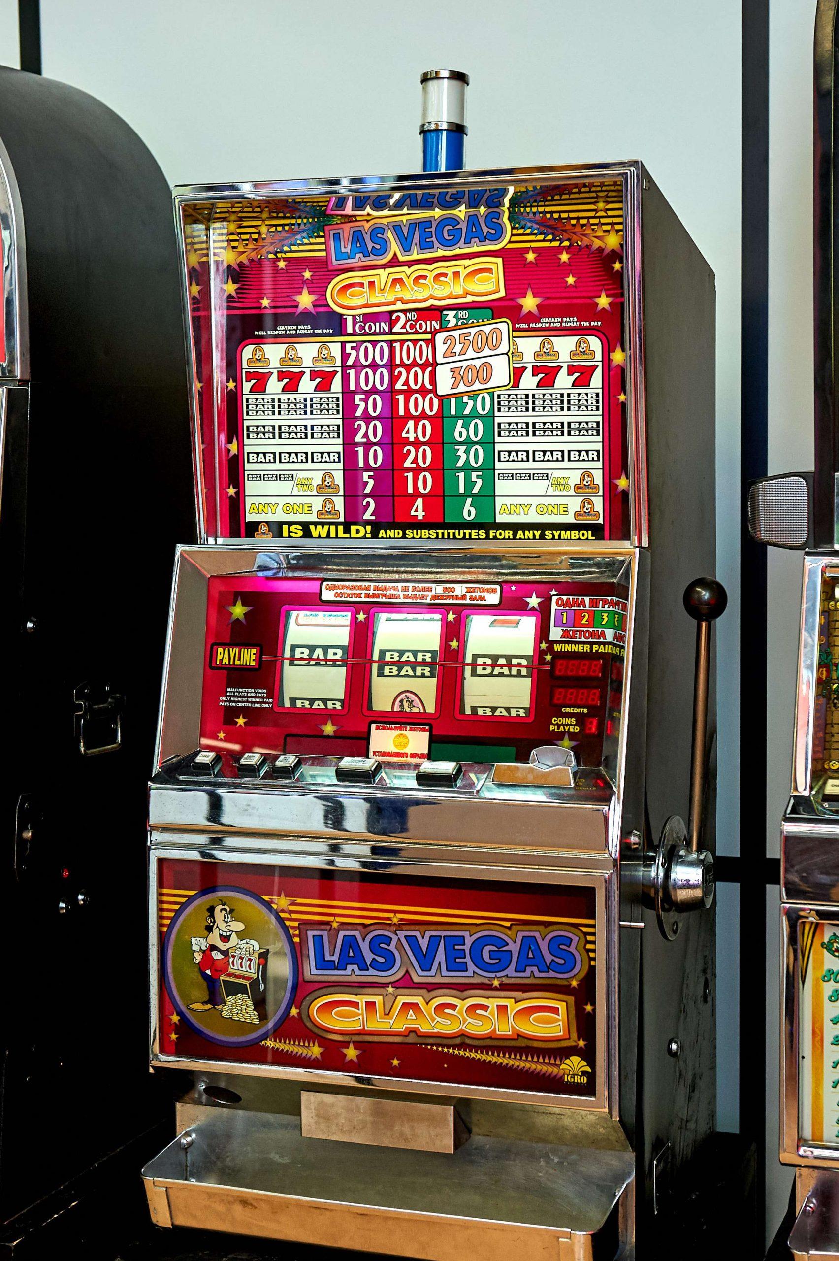 Мероприятия в игровые автоматы веселый роджер бесплатные игровой автомат